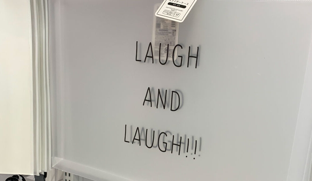 a funny item at a local store made us laugh